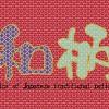 和柄の魅力! 高品位ベクターデータの背景&シームレスパターン素材(AI)