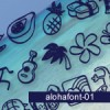 これはかわいい! トロピカルでハワイなゆるゆるイラスト – アロハフォント(商用可)