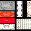 お花がモチーフ!無料の飾り枠、飾り罫、フレームなど(AI)