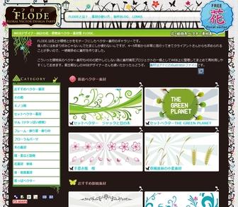 flode-design.jpg