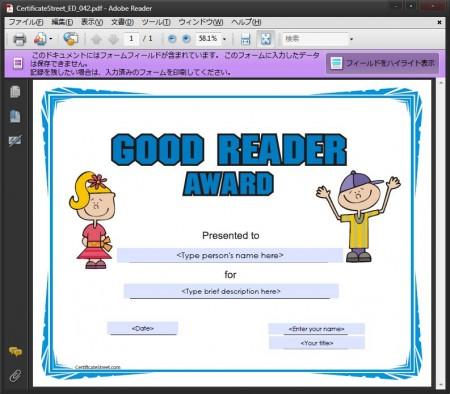 CertificateStreet_PDF-450x394