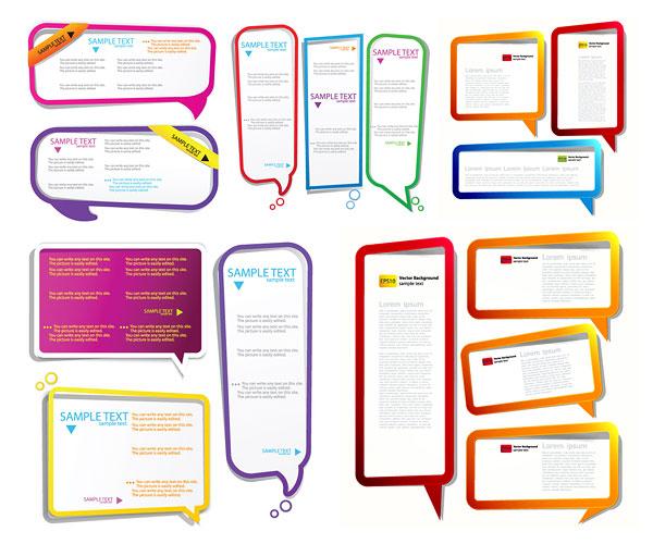 Decorative Vector Frames Free Download : 年賀状 羊 フォトフレーム : 年賀状