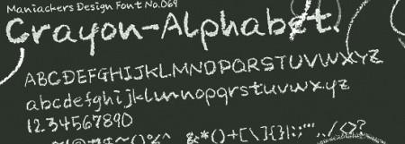 Crayon Alpha 450x161 黒板に書いたチョークみたいな英字フリーフォントまとめ   Free Style
