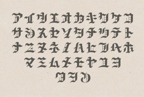GOURA-500x338