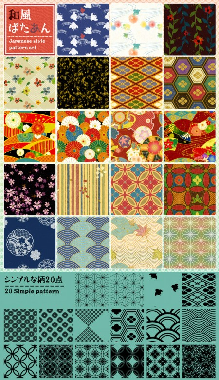 Japanese_style_pattern_by_gimei-450x780
