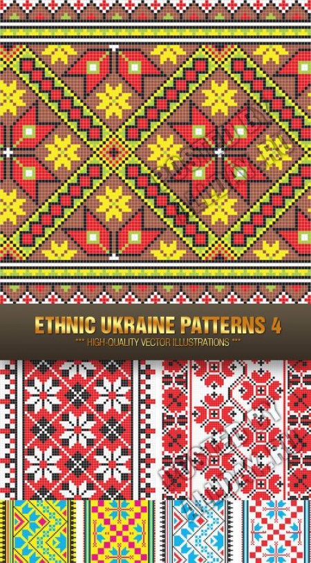 Stock-Ethnic-Ukrainian-Designs-in-Vecto-450x814