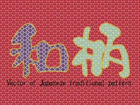 Vector of Japanese traditional pattern