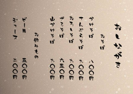a997efab66df7bff36eebc11a3007db7-450x318