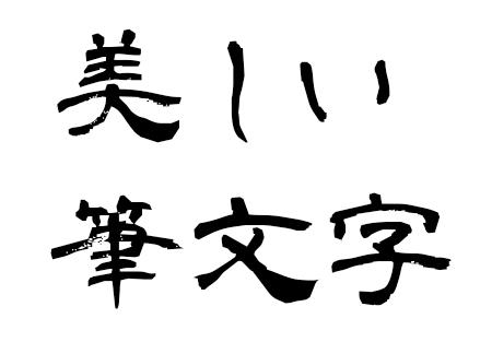 aoyagireisyo-shimo