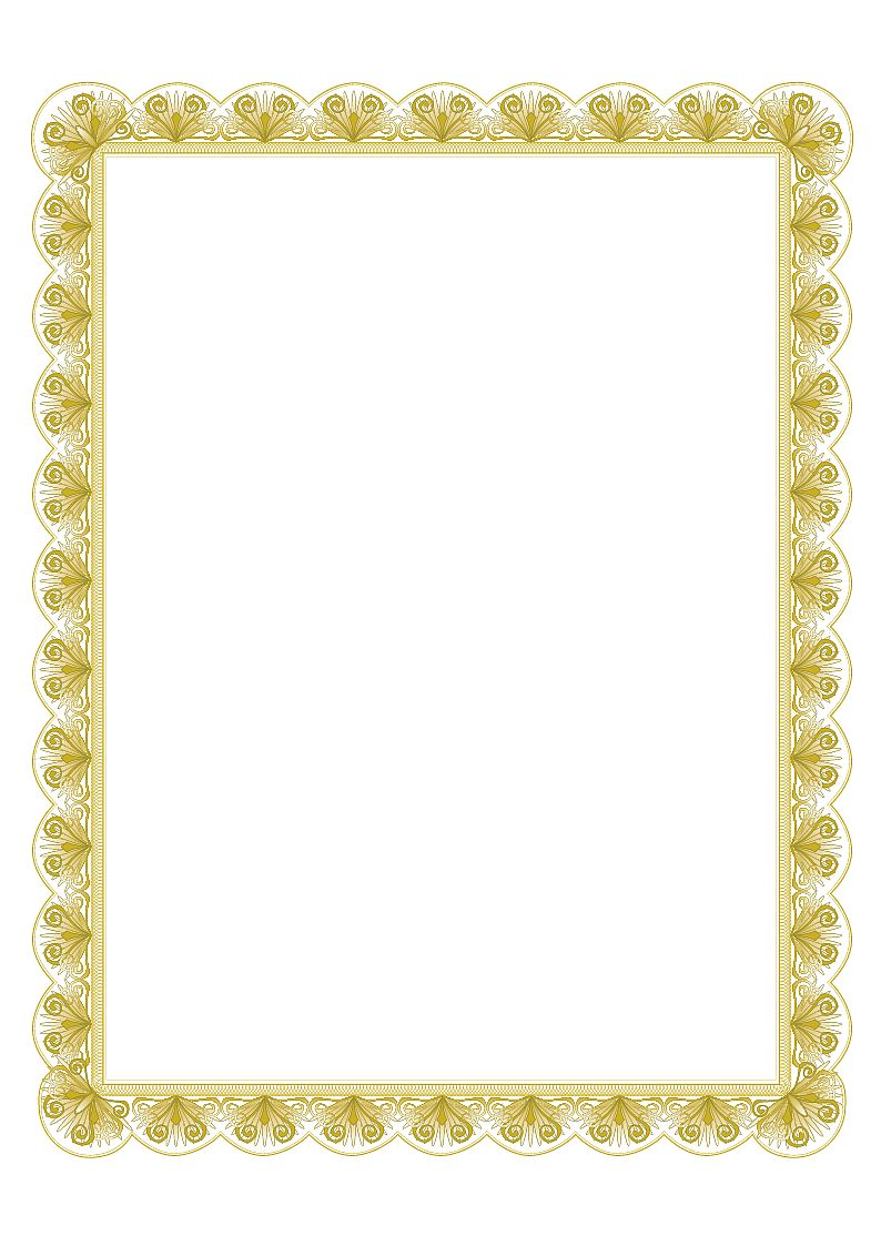 無料! 賞状・感謝状・認定証・修了証などに使える飾り枠 - free-style