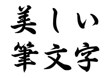 epson-font