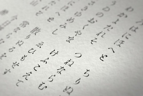 昭和レトロ無料フォント