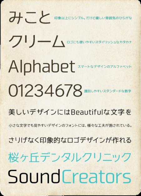 flopdesign_font