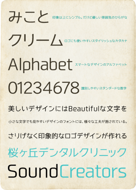 flopdesign_font-450x626
