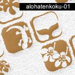 font_image_alohatenkoku