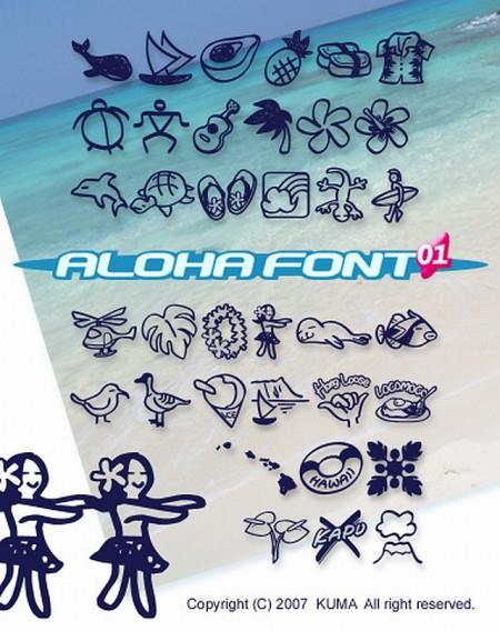 image_alohafont-450x568