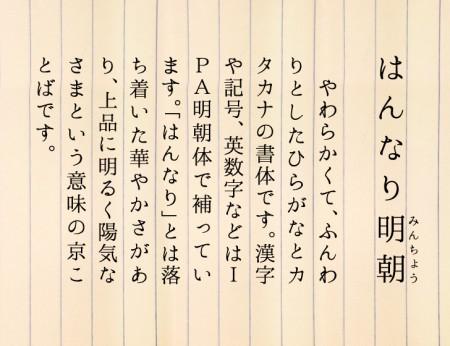 image_yasashii-450x346