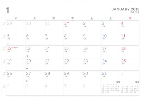 img_calendar_jp-500x348