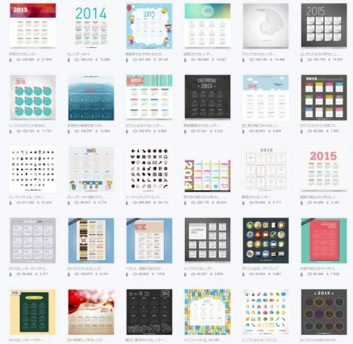 jp.freepik.com-calendar