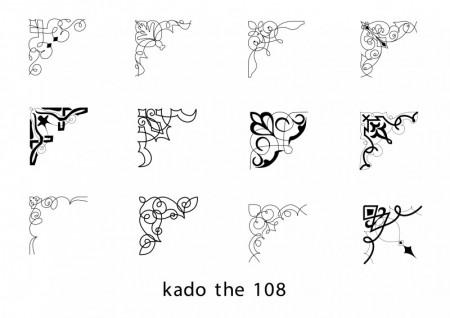 kado-the-108-450x318