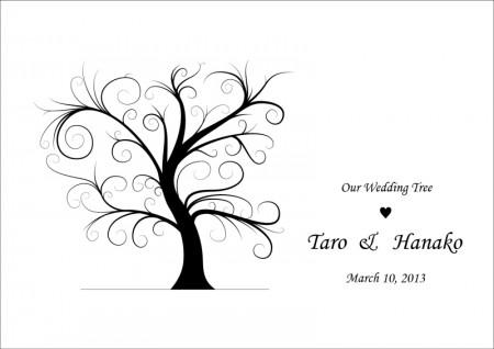 our-wedding-tree-450x318