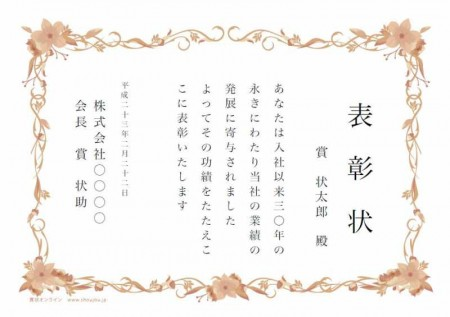 shoujou-01-450x317