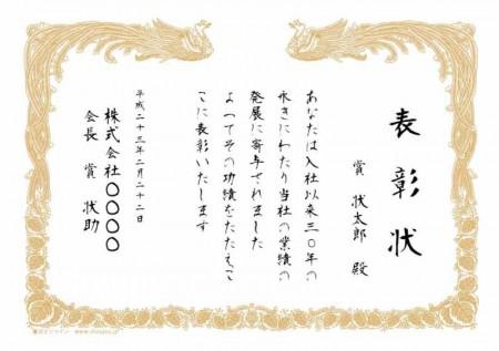 shoujou-021-450x317