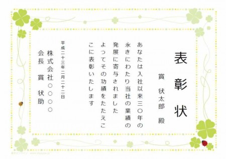 shoujou-03-450x317