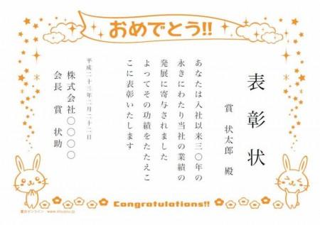 shoujou-04-450x317