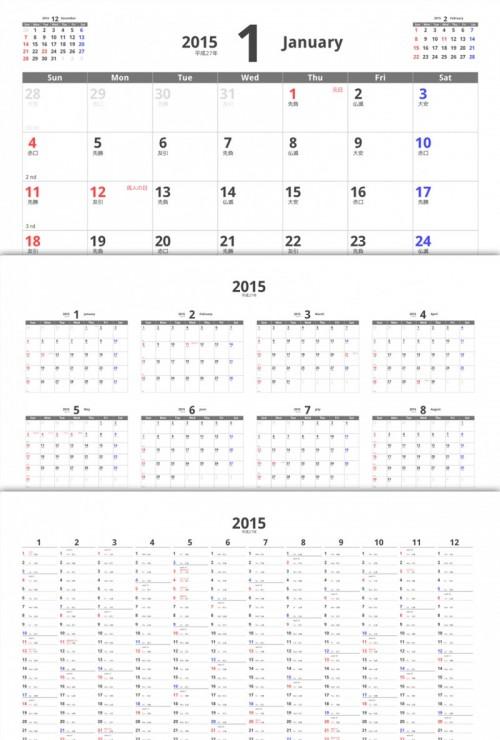 tucool.jp-calendar