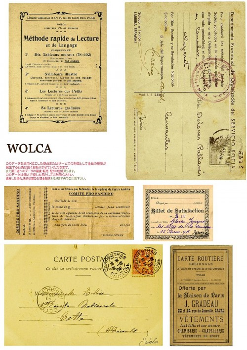 wolca_vintage label